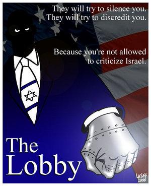 lobby zion