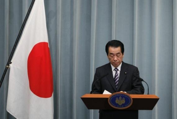 gobierno-japones